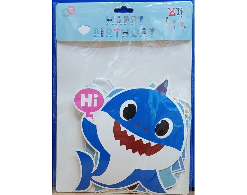 Baby Shark Happy Birthday Chain Medium Blue