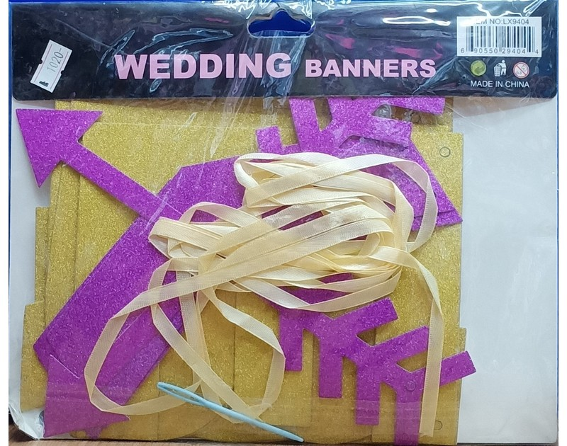 Bride To Be Chain Banner Foam Glitter Golden And Pink (2)
