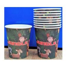 Jungle Paper Cups 10pcs